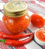 Adzhyka sauce  (Chernihiv recipe)