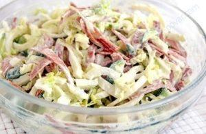 Napa cabbage, egg, and ham salad