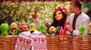 Love phrases in Ukrainian